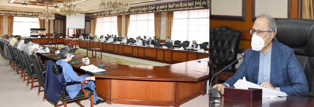 Meeting of Economic Coordination Committee of the Cabinet in Islamabad on June 10, 2020