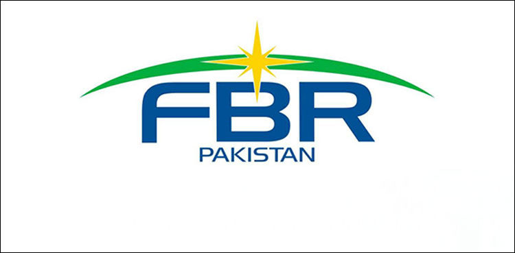 Logo of FBR