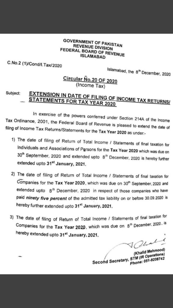 A fake FBR circular appearing in several groups on social media put announcement of extension of return filing date until 31 January 2021
