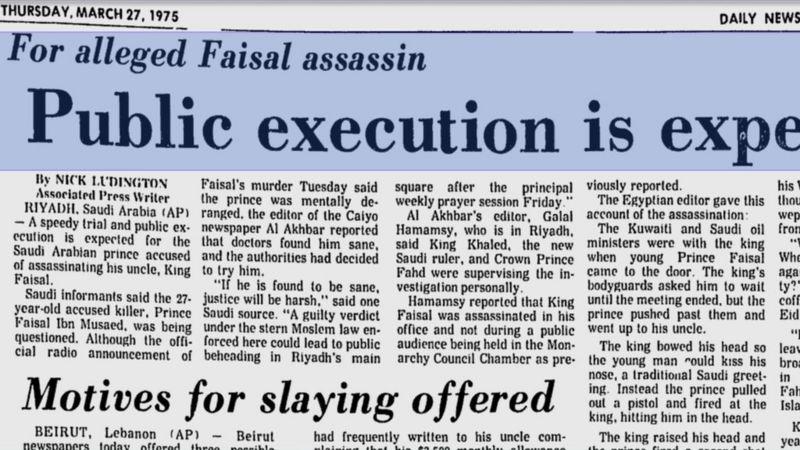 Execution of Masaad